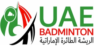 uae badminton